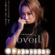 倖田未來代言!新色發售!CharmColor:精選 Loveil 日系美瞳