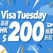 Trip.com:使用 Visa預定機票