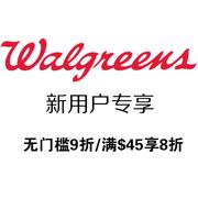 【新用戶專享】Walgreens:全場母嬰保健、美妝個護等