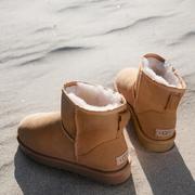 【三倍積分+限時高返13%】Moosejaw:精選 UGG 雪地靴、長靴等