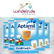 【W家送包已開獎】Windeln.de:Aptamil 愛他美奶粉、Hipp 喜寶奶粉等