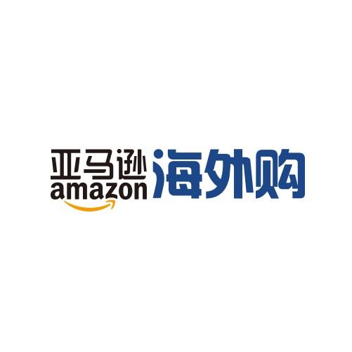 最全亞馬遜海外購下單攻略 Prime會員指南+爆款推薦