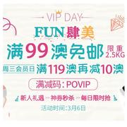 【55專享】PharmacyOnline 中文網:全場食品保健、美妝個護等