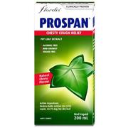 【直降30元】Flordis Prospan 常春藤糖漿 200ml