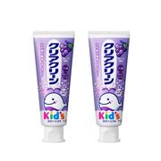 KAO 花王 兒童護齒木糖醇可吞咽牙膏 葡萄味 70g*2