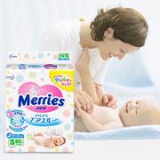 預告!【天貓史低價+返利1.44%】日本 Merries 花王進口嬰兒寶寶紙尿褲尿不濕