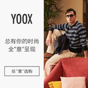Yoox China:精選  ICE 等100+意大利小眾品牌 男士服飾鞋包