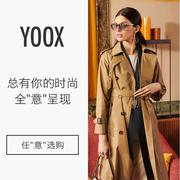 Yoox China:精選 ICE 等100+意大利小眾品牌 女士服飾鞋包