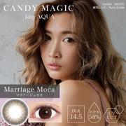 紗榮子同款!【18%返利】Candymagic 日拋美瞳 14.5mm 摩卡棕 10片