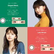 CharmColor:精選 齋藤飛鳥同款 Refrear elebelle 日拋美瞳 14.2mm