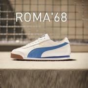 半世紀后完美復刻!PUMA 彪馬 ROMA 68 藍白配色復古球鞋 370601_01