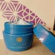 【首單送山茶花卸妝油】孕婦可用!Tatcha Indigo 蓼藍絲滑身體修護乳霜 身體乳 200ml