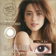 【返利18%】LALISH 日拋美瞳 Mystic Beige 米色棕 14.2mm 10片