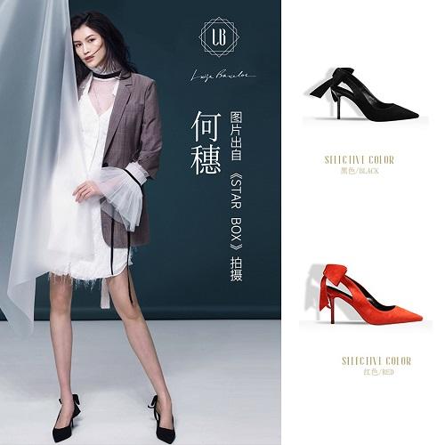 【包郵】何穗同款!Luiza Barcelos 羊皮歐美高跟性感尖頭單鞋