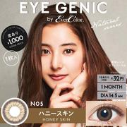 【18%返利】EYE GENIC 月拋美瞳 蜂蜜棕 14.5mm 1片