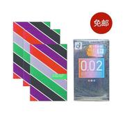 【免郵】岡本 okamoto 超薄避孕套 安全套共24個 0.02mm 6個*1盒+ 0.05mm6個*3盒