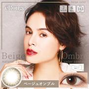 【18%返利!】eRouge 雙周拋美瞳 自然棕 14.1m 6片
