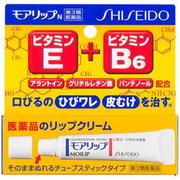 shiseido 資生堂 MOILIP 藥用修復潤唇膏 8g