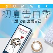 【已開獎】【55專享】視客眼鏡網:精選隱形眼鏡、美瞳、護理液