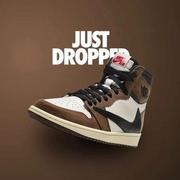 【5姐資訊】Travis Scott x Air Jordan 1 聯名款球鞋 倒鉤