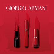 Cosme.com:GIORGIO ARMANI 阿瑪尼高端美妝護膚品