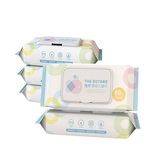 【天貓3元券+返利14.4%】植護嬰兒濕巾紙寶寶濕紙巾兒童手口專用 80抽*10包