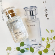HABA 日本官網:全場美妝護膚、洗護日用品