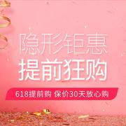 【6月福利已開獎】視客眼鏡網:精選隱形眼鏡、美瞳、護理液