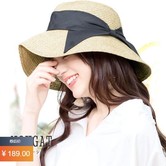 【日本免費直郵+稅費補貼】Irodori 女士抗UV防曬帽/草帽 可折疊/防紫外線/UPF50+ 多色可選