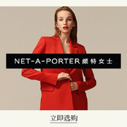 【折扣升級】NET-A-PORTER 美國站:精選時尚單品