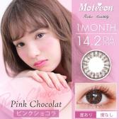 【18%返利】Motecon Relax 月拋美瞳 Pink Chocolat 粉巧色 14.2mm 1片