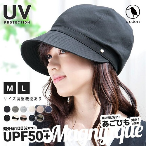 【日本免費直郵+稅費補貼】Irodori 可折疊防曬帽 多色可選