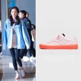 【楊冪同款】Adidas Sleek 粉色鞋底運動鞋