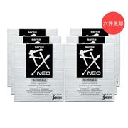 【免郵】參天制藥 santen Fxneo 清涼舒緩滴眼液 12ml 6瓶