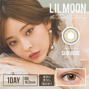 【滿額免郵中國】25%返利!LILMOON 日拋型美瞳 淺棕 14.2mm 30片