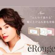 Morecontact:精選 e'Rouge 雙周拋美瞳 14.5mm 6片