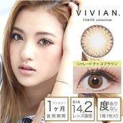 Morecontact:精選 Vivian Charade 系列 月拋美瞳 14.2mm