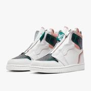 喬丹 Air Jordan 1 High Zip 女子籃球鞋