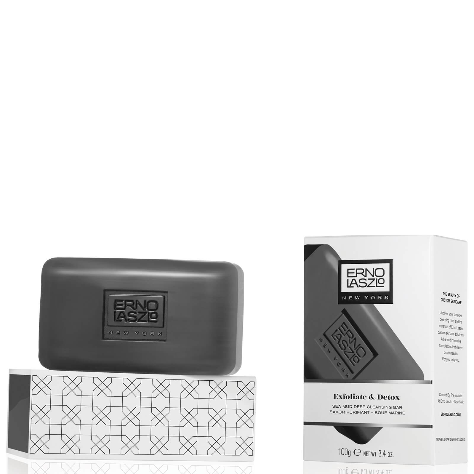 【限時高返】Erno Laszlo 奧倫納素清潔黑皂 100g