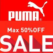 Puma JP 日本官網:精選彪馬折扣區服飾鞋包夏季大促