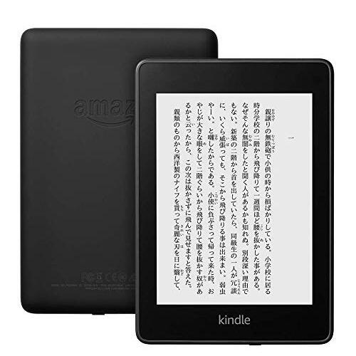 【日亞自營】Kindle Paperwhite 4 電子書閱讀器 8GB 帶廣告