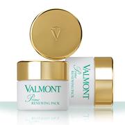 Lookfantastic 中文官網:Valmont 法爾曼 精選護膚產品