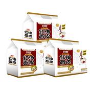 【返利10.8%】阿寬 紅油面皮 超市裝 3提*4包