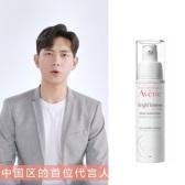 【李現代言】Avene 雅漾 美白亮采精華乳 30ml