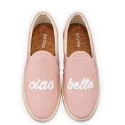 Soludos 粉色芭蕾漁夫鞋