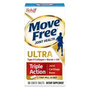 【買1送1+滿$45額外8.5折】Schiff 旭福 Move Free 維骨力 Ultra 白瓶軟骨素骨膠原蛋白 30粒