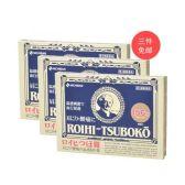 【免郵+減300日元】NICHIBAN 米琪邦 溫感穴位貼 156片*3