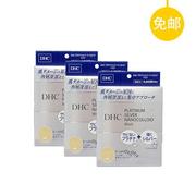 【免郵+減300日元】DHC 白金多元面膜 5片*3