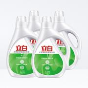 【返利14.4%】立白 天然茶籽除菌洗衣液 6kg