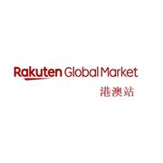 日本樂天市場(港澳站):全場美妝個護、母嬰保健產品